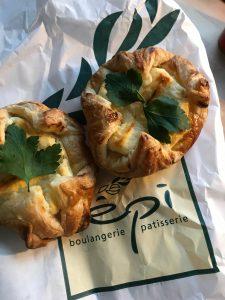 Epi Boulangerie Patisserie Köln